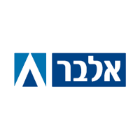 albar-logo