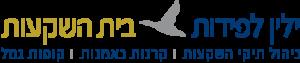 yalin_lapidot-logo